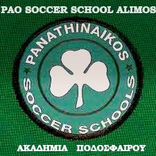 Συνάντηση Γονέων της PAO Soccer School Αλίμου: 31-8-2016